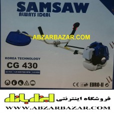 علفتراش دوشی سام سا SAM SAW 43CC
