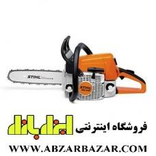 اره موتوری اشتیل STIHL MS 230
