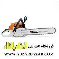 اره موتوری اشتیل ام اس STIHL MS 381