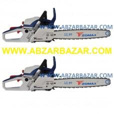 اره موتوری زوماکس ZOMAX 5800